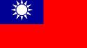 Çin Cumhuriyeti Bayrağı