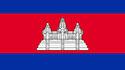 Kamboçya Bayrağı